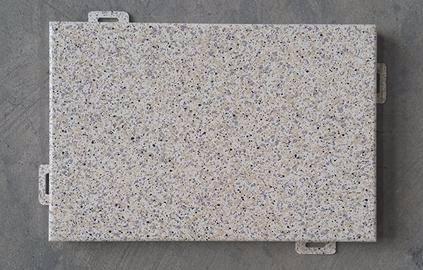 防石纹氟碳铝单板