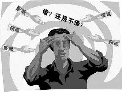 海珠收数公司《不成功不收费》海珠讨债公司_海珠收债公司