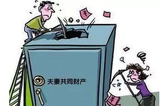 欠钱不还还转移资产怎么办?- 广州要债公司知识