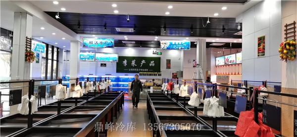 李菜產品生鮮超市2