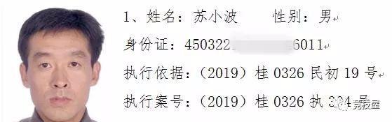 永福县老赖名单,广州讨债公司带你看看贵州谁欠钱不还