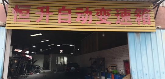 宁波西福 · 车友