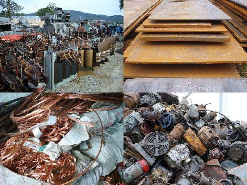 葭芷街道废品回收【上门回收】葭芷街道物资回收_葭芷街道废铜废铁回收