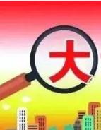 蛇口街道私家侦探【成功后收费】深圳私人调查_深圳侦探社
