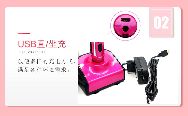 奔杰直发器无线卷发棒便携小迷你电夹板直卷两用USB充电直发夹