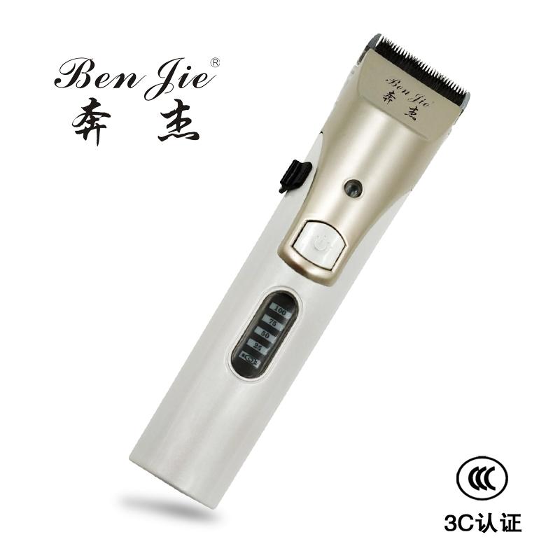 奔杰理发器电推剪充电式婴儿童剪发器家用成人电推剪