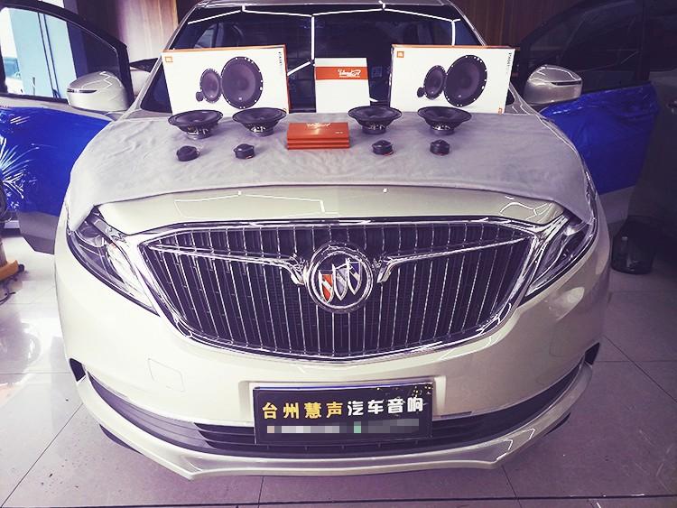 台州别克GL8音响改装JBL,DSP,STP隔音升级,牢牢抓住我的耳朵