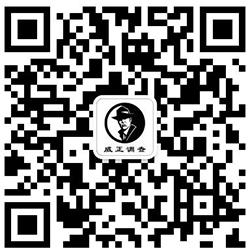 QQ图片20200115105907
