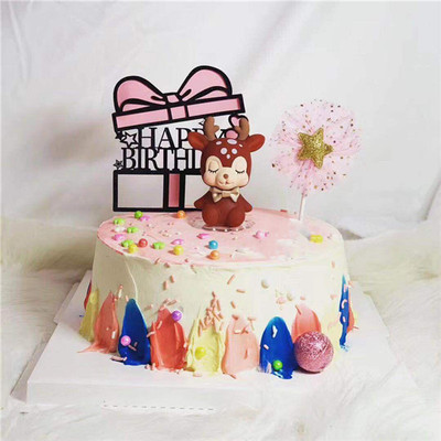 DIY生日蛋糕2