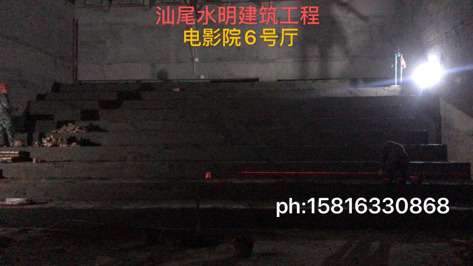 微信圖片_20200330120348