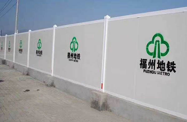 衢州工程施工围挡