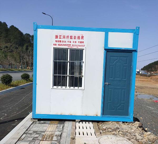 衢州集装箱房租赁