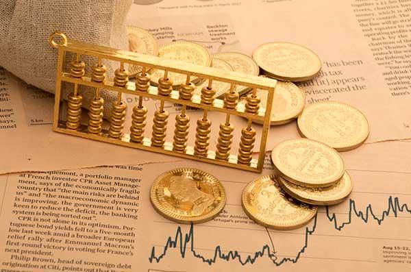 绍兴收债公司怎么收费?九州收费标准
