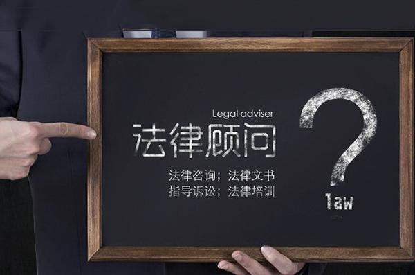 绍兴讨债公司浅谈讨债必知的七大法律知识
