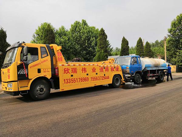 大型道路清障救援
