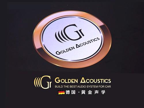 德国黄金声学品牌