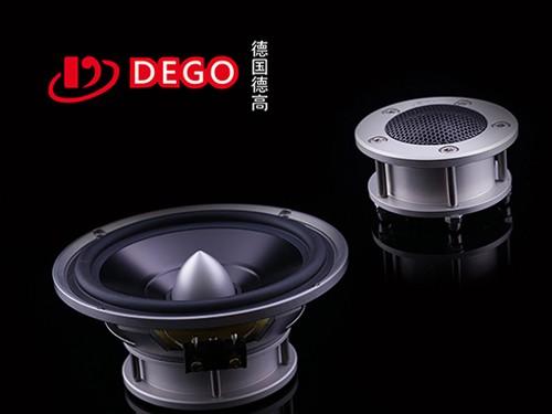 DEGO(德国德高)品牌