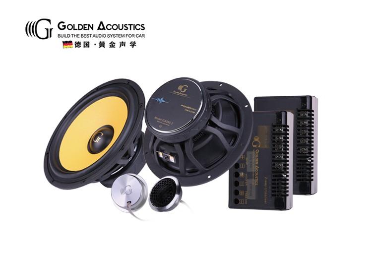 黄金声学GS265.2两分频套装