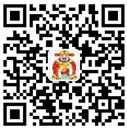 微信图片_20200103170428