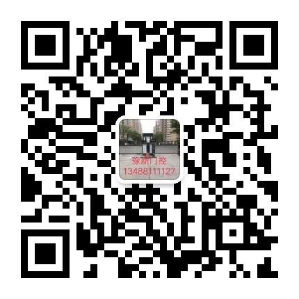 微信图片_20200603091453