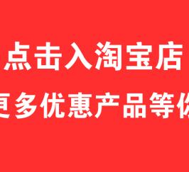 北京鑫动力淘宝店
