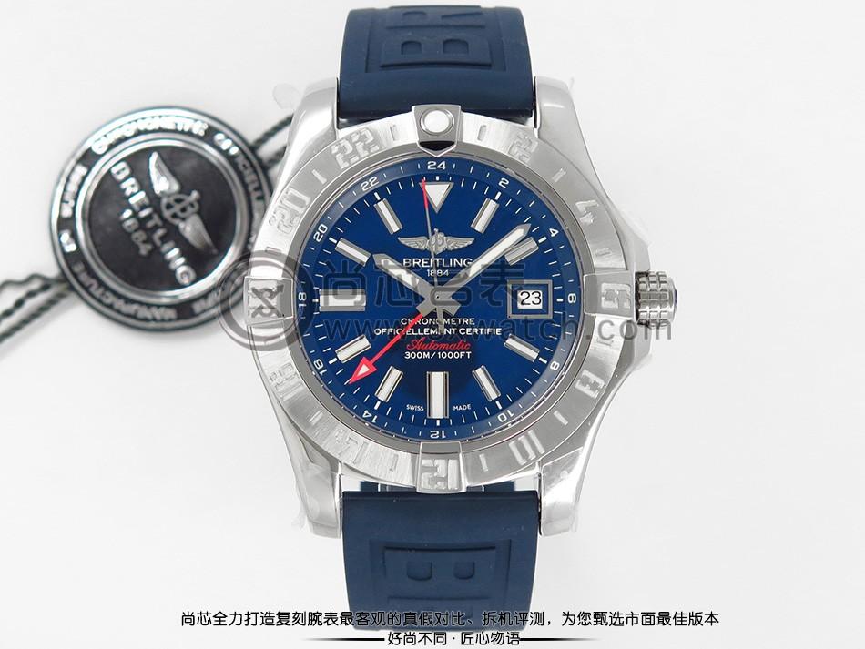 【GF】百年灵 复仇者GMT V2版本 蓝面 胶带