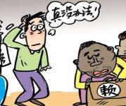 应收账款该怎么催收?苏州追债公司总结技巧(2)
