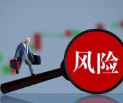 拖欠欠债的危险信号有哪些?苏州追账公司总结危险信号