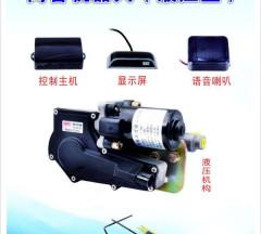 离合机器人(液压型)