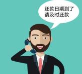 苏州清债公司都有什么手段清债?
