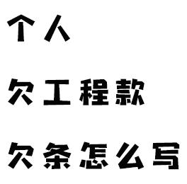 未�祟}-1-恢�偷�