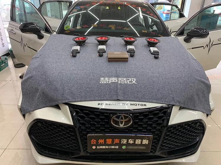 感受纯粹原音,台州慧声丰田亚洲龙汽车音响改装古桐套装喇叭