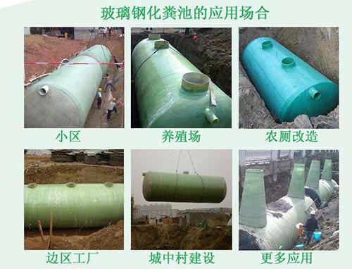 「新型化粪池」化粪池清理收费明细 化粪池清理方案