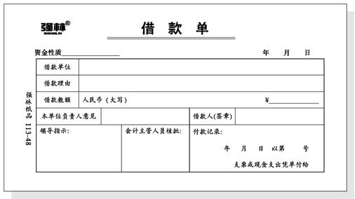 上海讨债公司描述用借款凭据如何讨债?