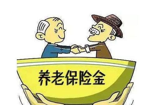 江门市私家侦探陈述离婚时养老保险金能分割吗?