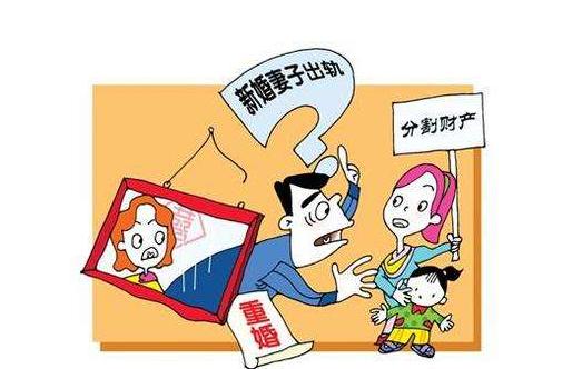 江门市私家侦探叙述老婆出轨离婚财产怎么分?