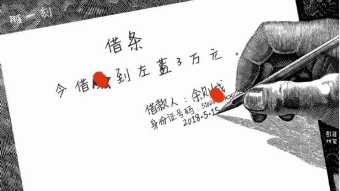 广州讨债公司解说借条修改是否还有法律效力?