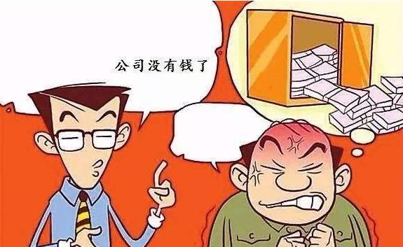 广州讨债公司议论企业和股东个人之间债务会算失信吗?
