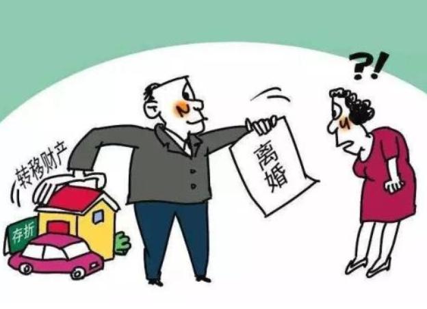 江门市私家侦探辨析如何应对一方恶意转移财产?