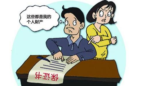 西安市私家侦探解惑房子是婚前财产离婚怎么分配?