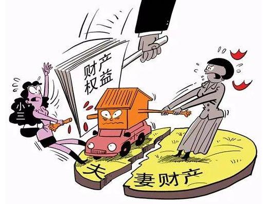 深圳侦探分析离婚后应该怎么重新分割财产?