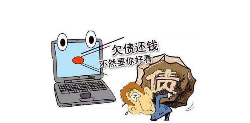 广州讨债公司揭露网贷不还会查封房产吗?