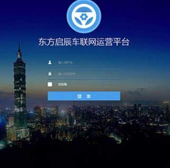 """""""东方启辰雪佛兰15款乐风4G安卓智能语音大屏导航"""""""