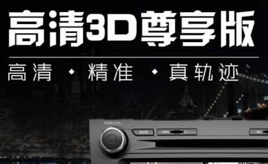 """""""道可视360度全景行车记录仪倒车影像高清720P摄像头"""""""