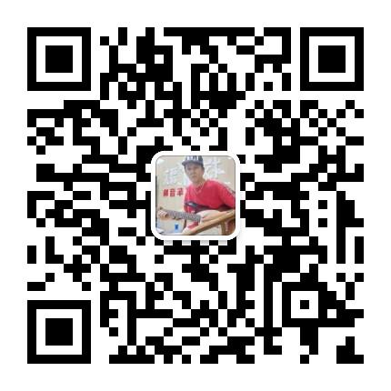 微信图片_20200729104047