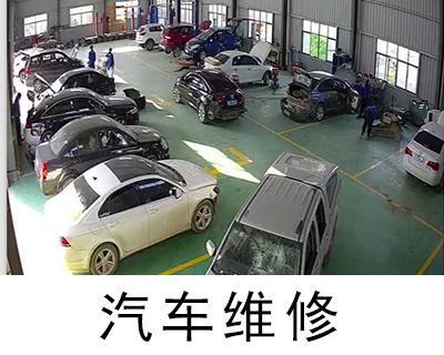 「汽车维修」现场排除汽车故障