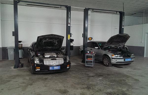 汽车维护保养