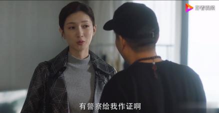 《三十而已》王漫妮催讨货款采取精神压迫方式好用吗?