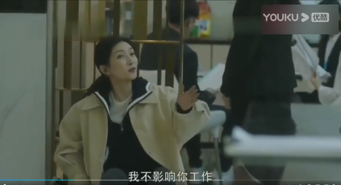《三十而已》王漫妮催讨欠款小马扎坐公司门口有用吗?