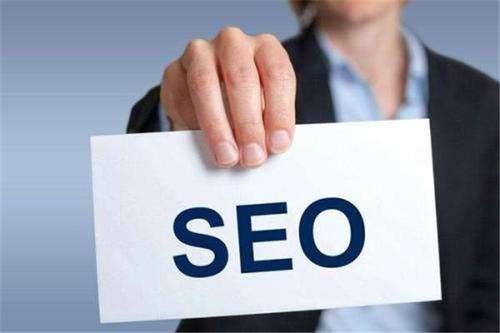 企业网站怎么优化?公司网站怎么去做关键词排名